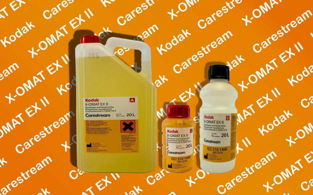 X-OMAT EX II