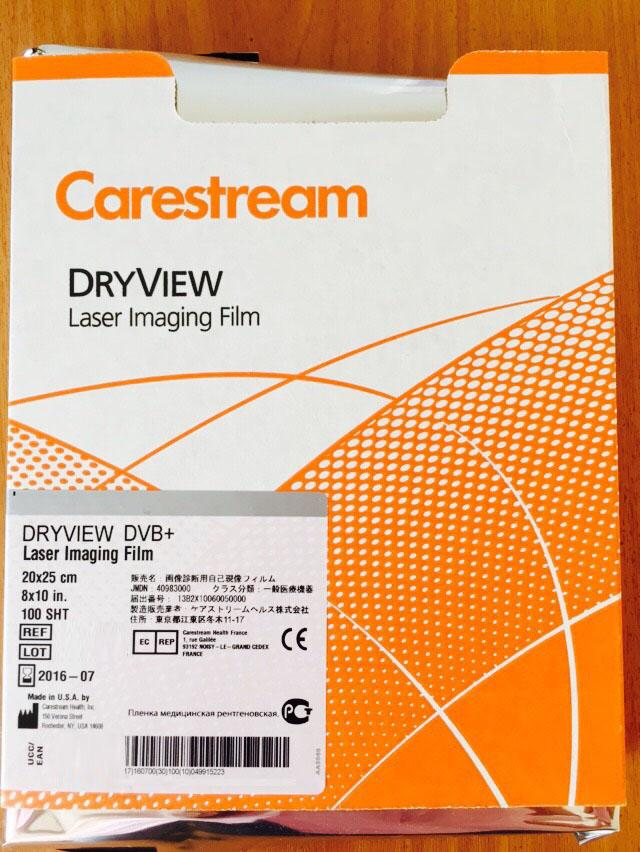 carestream_20x25_dvb_plus