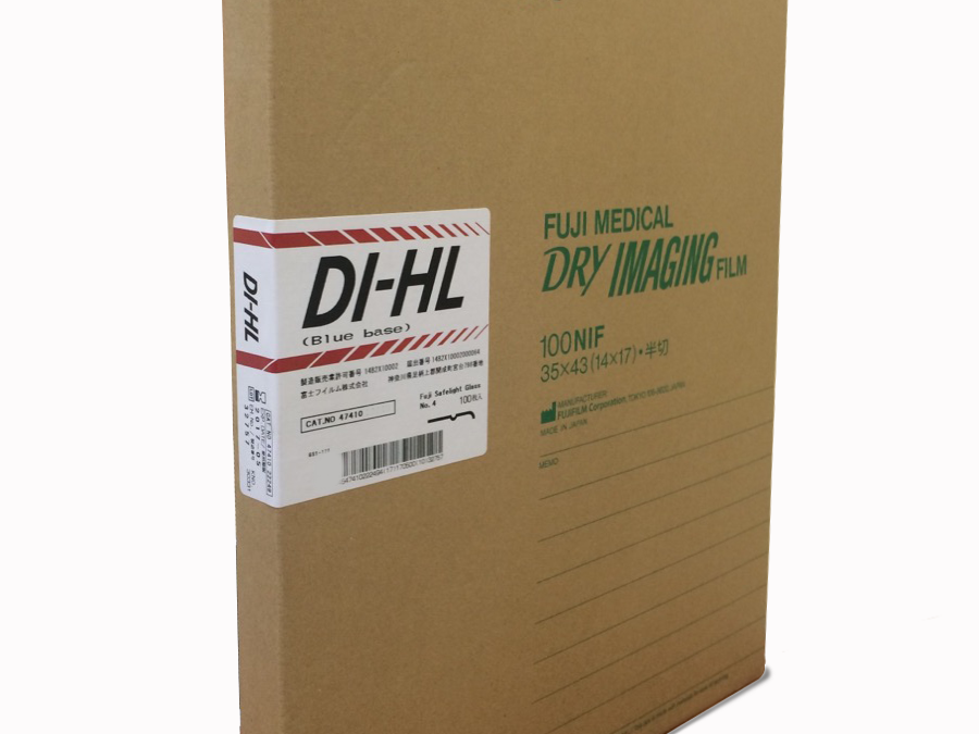 Fuji DI-HL Film 14″x17″in (35×43 cm) / 100 sheets